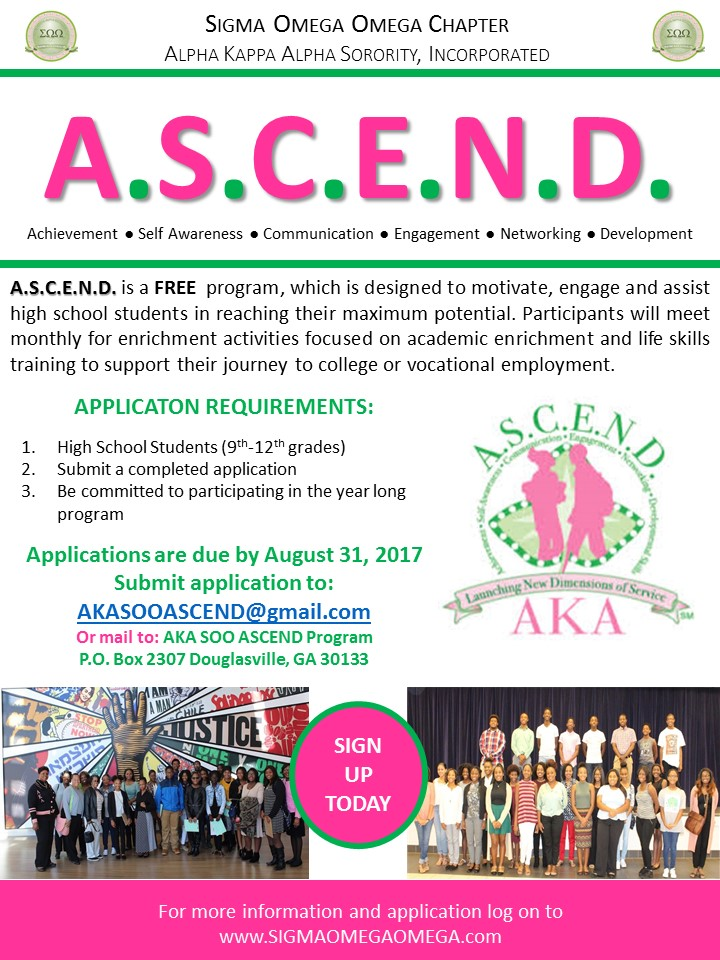 ASCEND 2017 Flyer