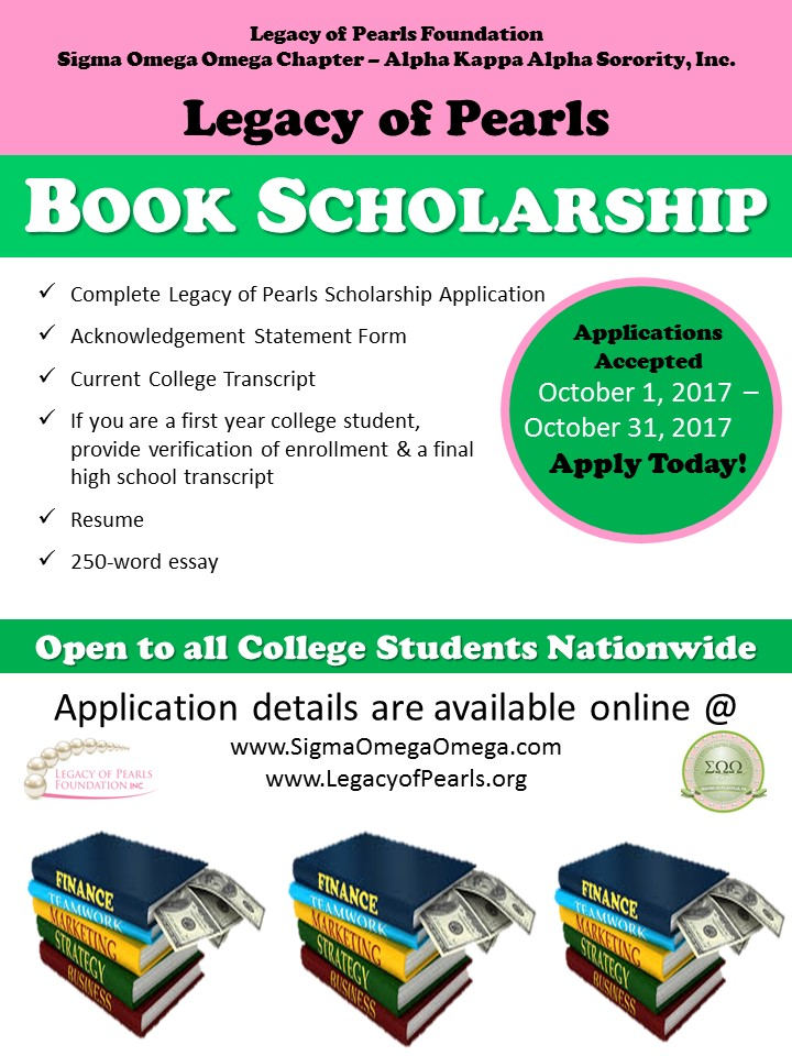 2017 Legacy of Pearls Book Scholarship Flyer