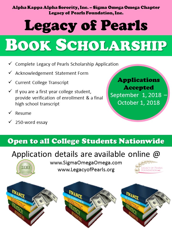 2018 Legacy of Pearls Book Scholarship Flyer